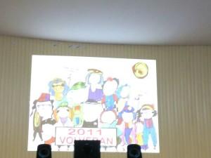 Charlas en municipios de Alicante (Pego y Alcoi) debaten sobre Cuba y Los Cinco9