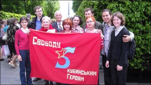 Jóvenes solidarios de Ucrania