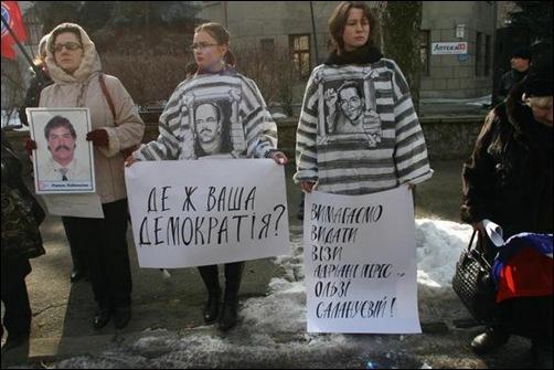 Mujeres solidarias ucranianas